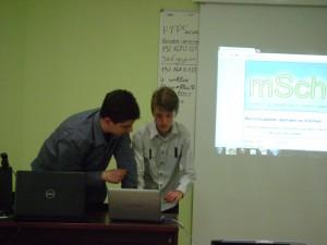 Представяне на проекта