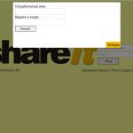 Забравена парола при новия ShareIT