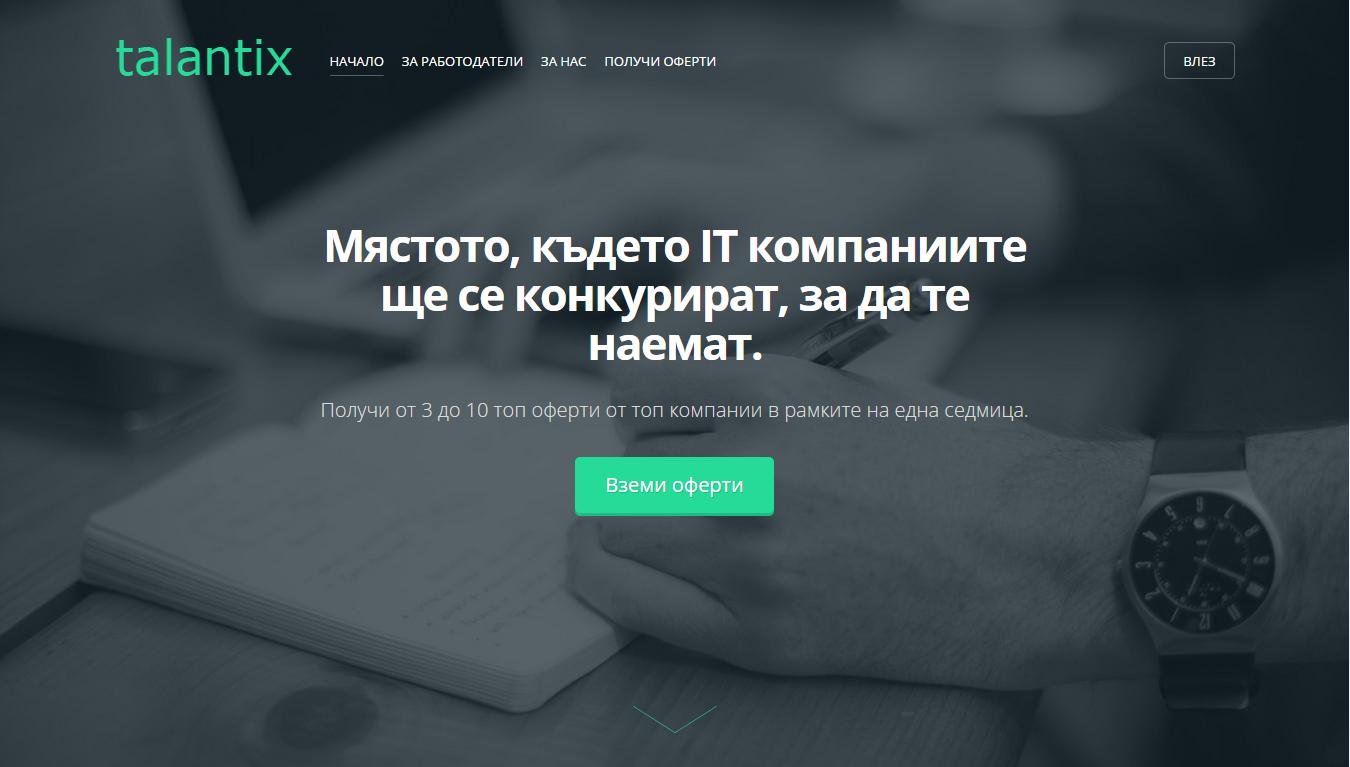 download Строительная механика
